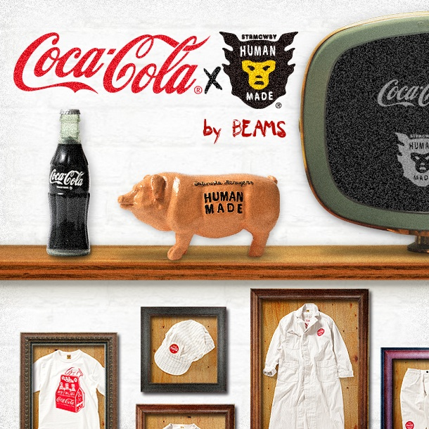 coca cola human made nigo beams capsule collection workwear inspired buy purchase sale menswear vintage designer