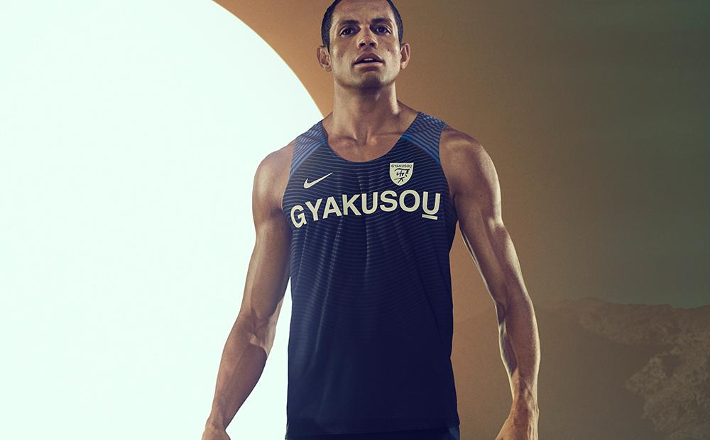 NikeLab_Gyakusou_4_original
