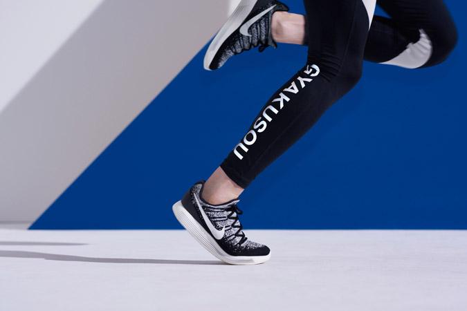 NikeLab Gyakusou Spring/Summer 2017
