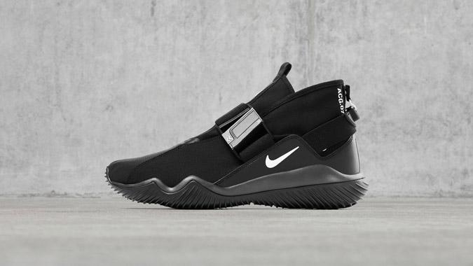NikeLab ACG