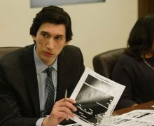 the report adam driver annette benning jon hamm