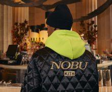 kith nobu