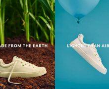 bamboo sneakers
